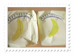 まるでバナナケーキ