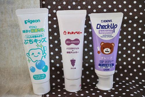 歯磨き粉、どれ使う?