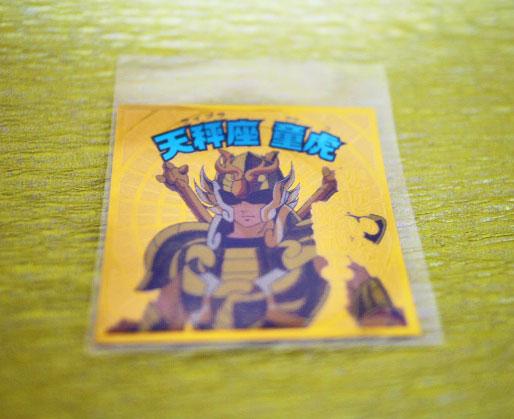 聖闘士星矢マンチョコ~黄金聖闘士編NO.6 天秤座 童虎