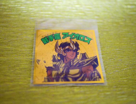 聖闘士星矢マンチョコ~黄金聖闘士編NO.4 射手座 アイオロス