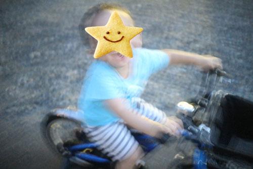 3歳6ヶ月 初乗り自転車