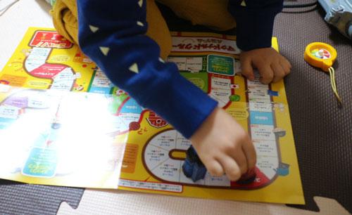 マクドナルドのハッピーセット オリジナルパーティーゲーム