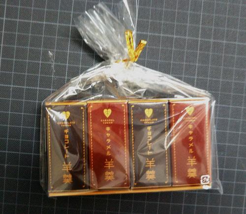 キャラメル羊羹、チョコレート羊羹【岩谷堂羊羹】