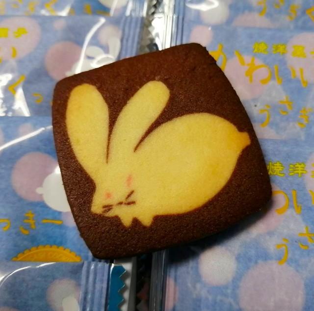 f:id:sweetsfuldays:20191124225941j:plain