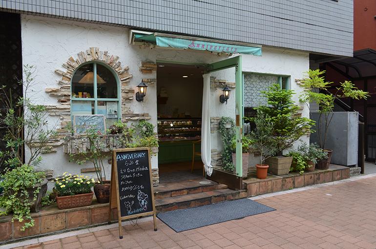 アニバーサリー早稲田店