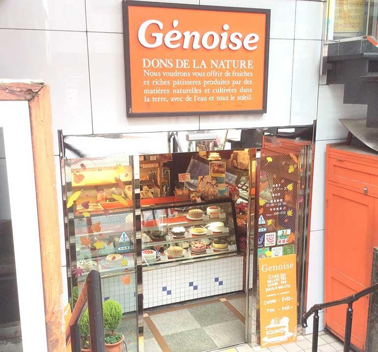 ジェノワーズ 烏山店