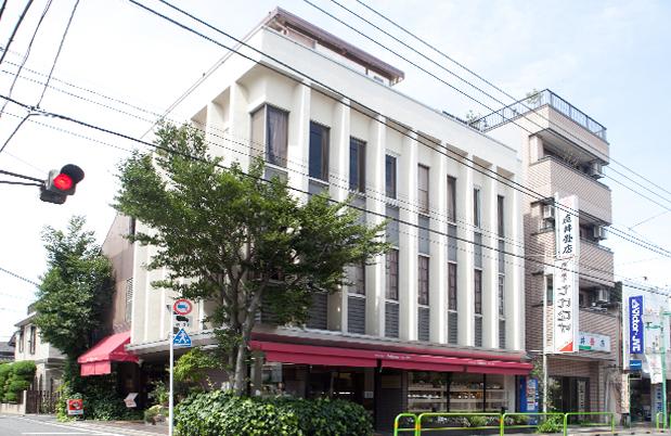 中田家(nakataya ナカタヤ)