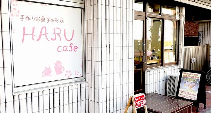 HARUcafe(ハルカフェ)2