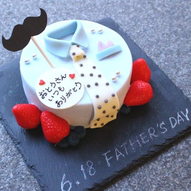 父の日、ケーキ