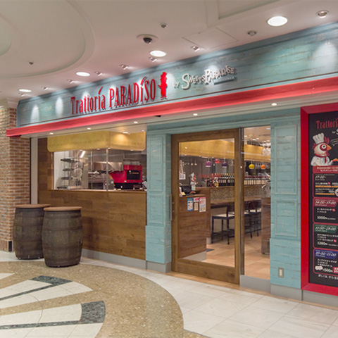 トラットリア パラディーゾ サンシャインシティアルパ店