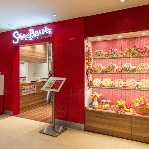 SWEETS PARADISE (スイーツパラダイス) 丸井大宮店