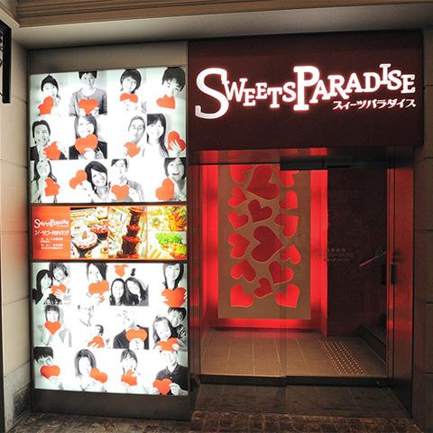 SWEETS PARADISE (スイーツパラダイス) 梅田店