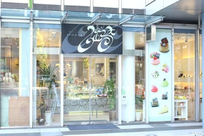パティスリーISOZAKI 日本橋浜町店