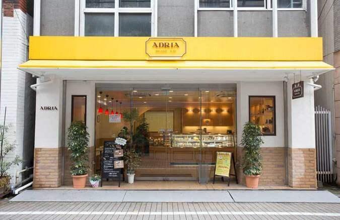 アドリア洋菓子店