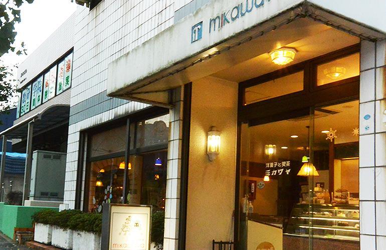 ミカワヤ 本店