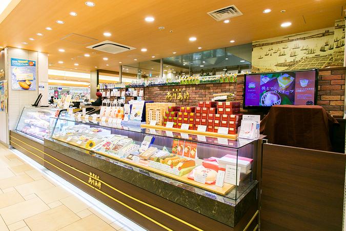 横濱菓子 ありあけ マークイズみなとみらい店
