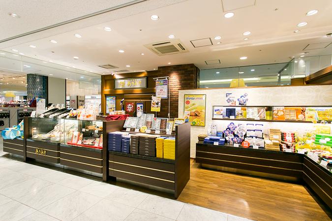 横濱菓子 ありあけ 新横浜プリンスペペ店