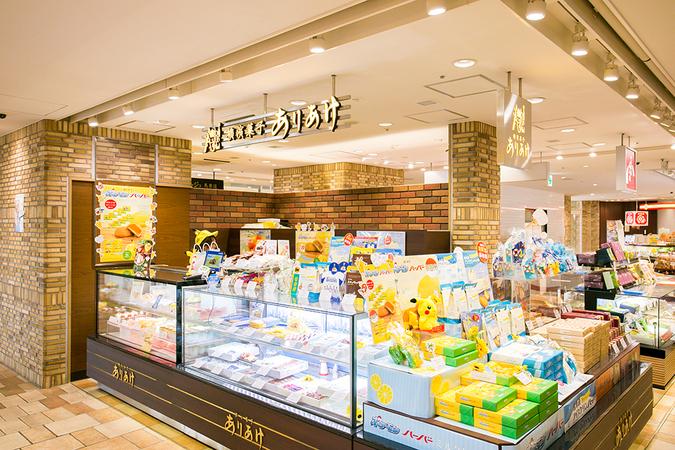 横濱菓子 ありあけ シァル桜木町店