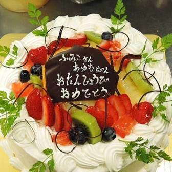 特製デコレーションケーキ