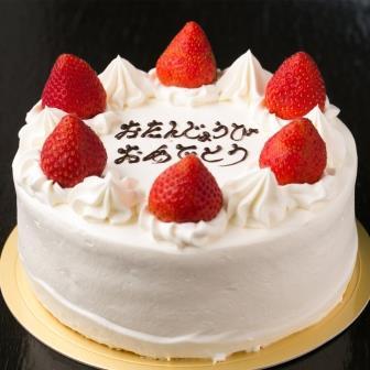 イチゴ飾りケーキ