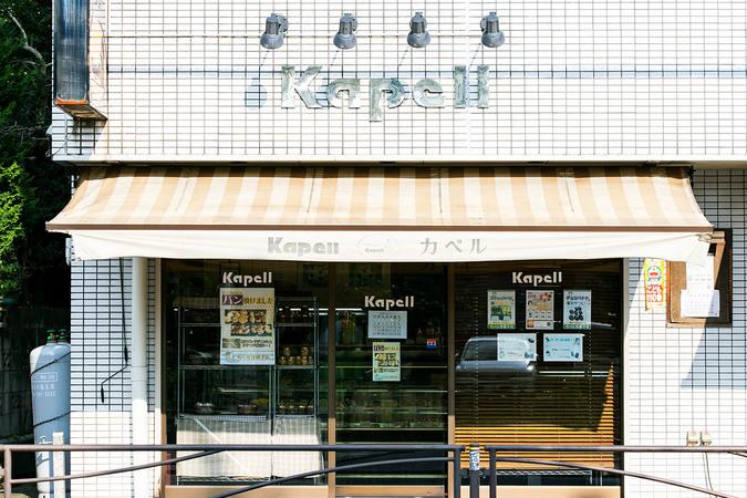 カペル洋菓子店