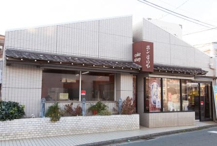 ボンとらや 東田店