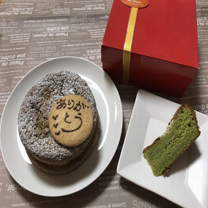 【母の日のケーキ】抹茶のガトーショコラ(ありがとうクッキーつき)