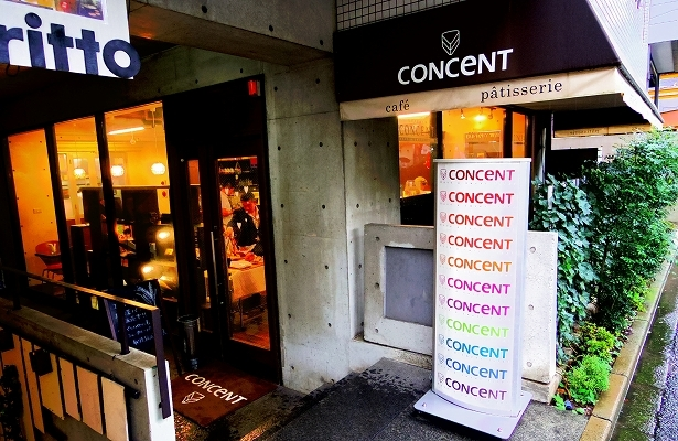 CoNCeNT(コンセント)