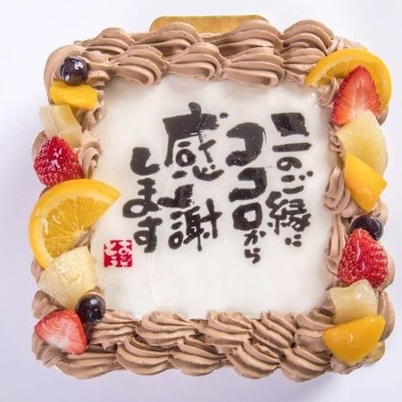 洋菓子のミロ6