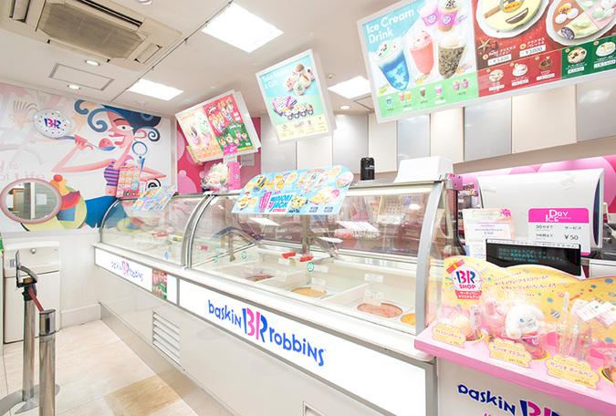 サーティワンアイスクリーム 新百合ヶ丘店