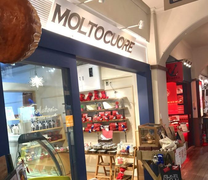 GELATERIA MOLTO CUORE (ジェラッテリアモルトクオーレ) 北野店