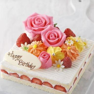 セレブレーションケーキ 15cm×15cm