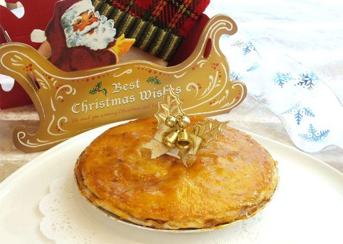 【クリスマス限定】特選紅玉のアップルパイ