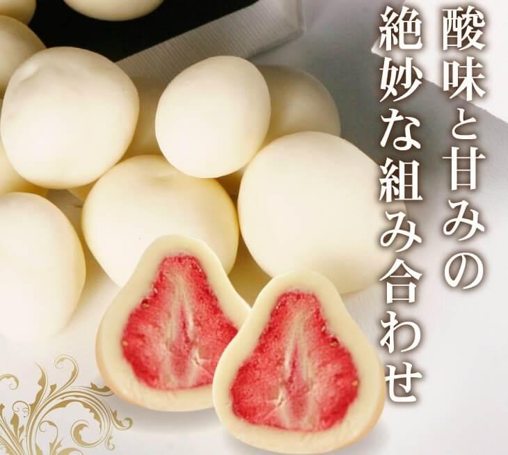 【神戸】いちごトリュフCup(65g)