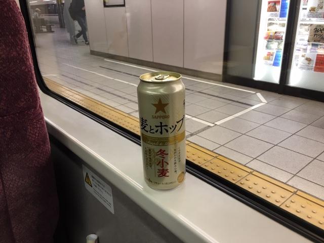 まなみん(辛党)