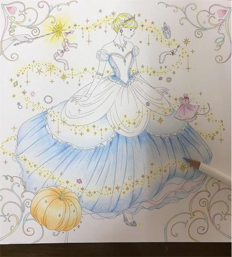 f:id:sweetviolet-lailac-love33:20210118105940j:plain