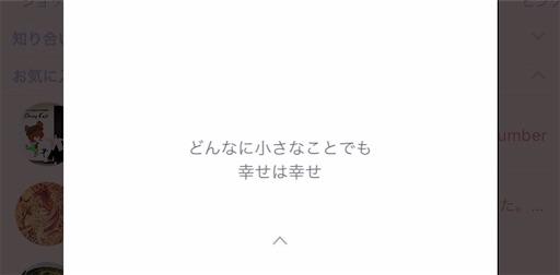 f:id:sweetviolet-lailac-love33:20210202004032j:plain