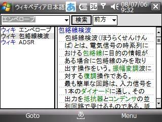 f:id:sweetwaltz:20080706094126j:image