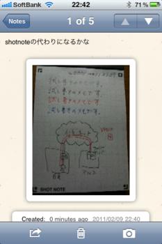 f:id:sweetwaltz:20110209235306p:image
