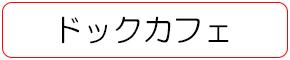 f:id:swimmer2018:20190214165636j:plain