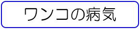f:id:swimmer2018:20190724123731j:plain