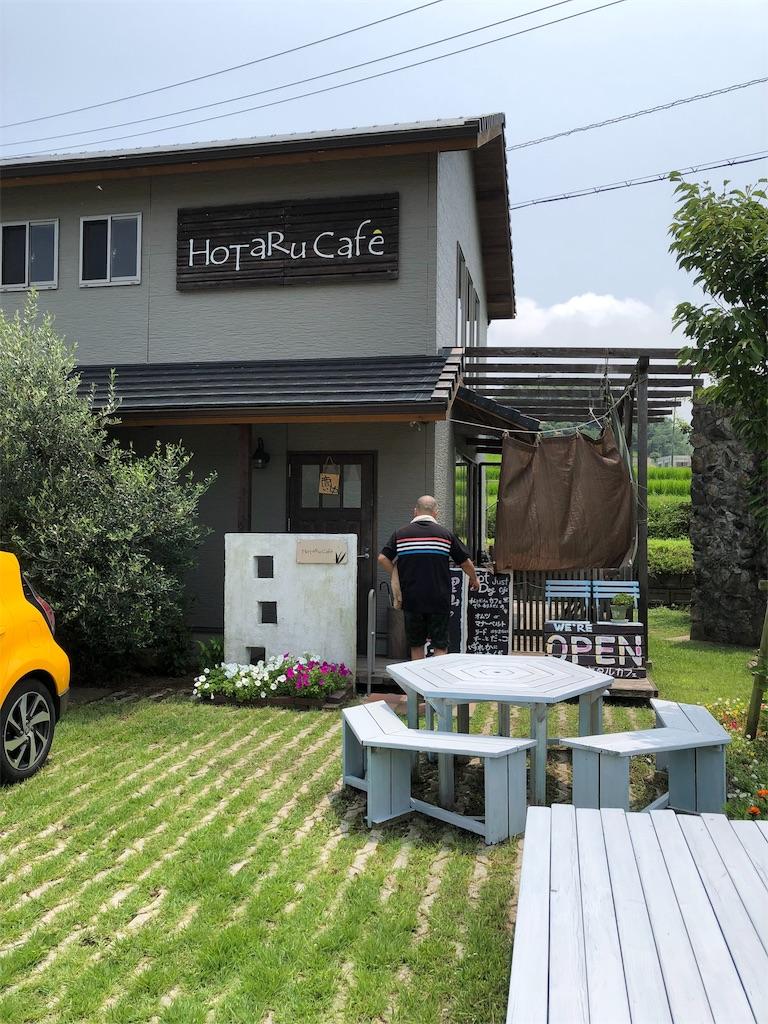 淡路島 ドッグカフェ