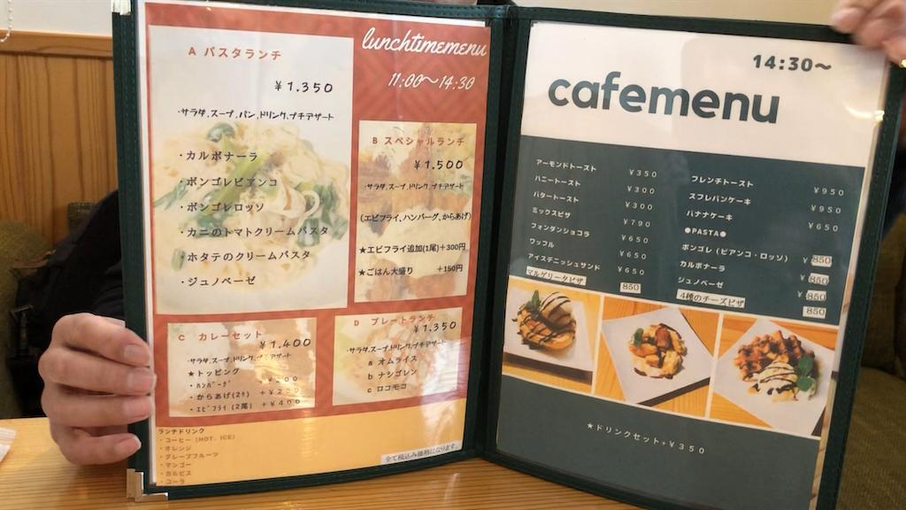 兵庫県神崎郡ドッグカフェ|FEEL EASY x ONESMILE(フリーイージー)