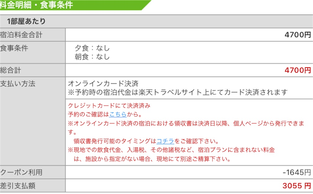 f:id:swimming_taiyaki:20201210115847j:image