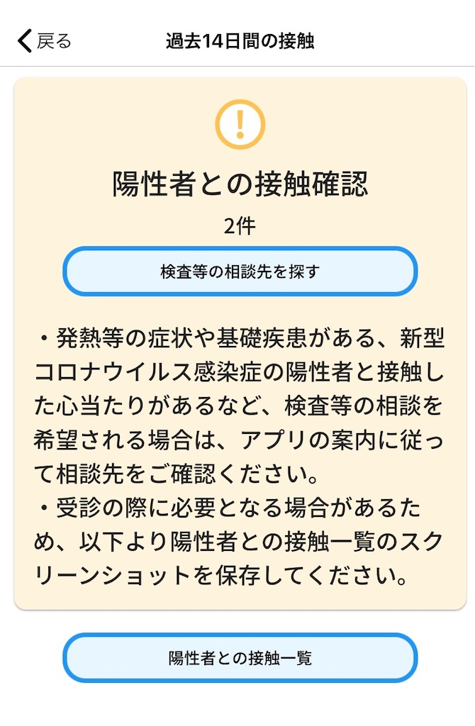f:id:swimming_taiyaki:20210110224444j:image