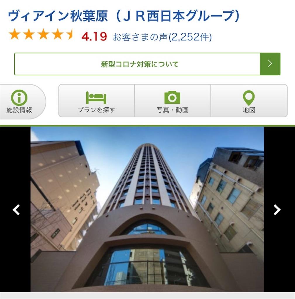f:id:swimming_taiyaki:20210126205804j:image