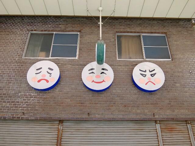 f:id:swing-mizuyo:20170122102346j:image