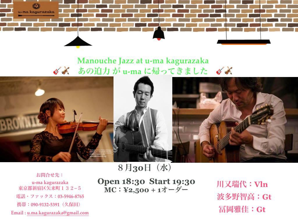 f:id:swing-mizuyo:20170816104509j:plain