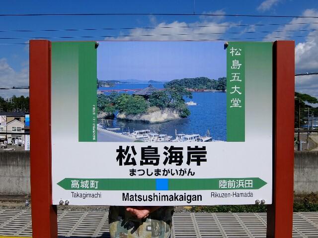 f:id:swing-mizuyo:20170910115828j:image