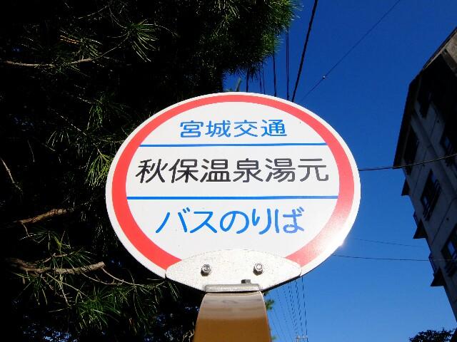 f:id:swing-mizuyo:20170910120133j:image